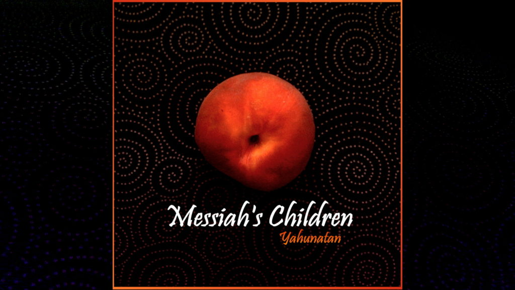 Messiah's Children (2007)
